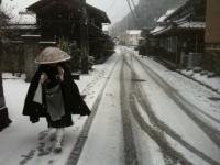 Japonia -  Bukkokuji - 2010
