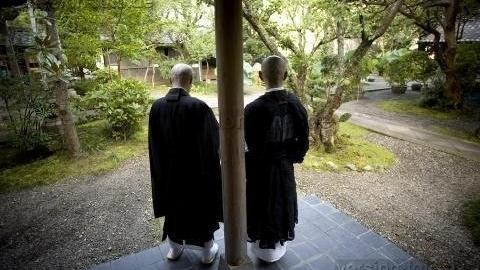 Wyjazd do Japonii -  Świątynia Bukkokuji