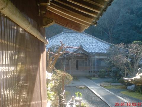 Japonia -  Bukkokuji